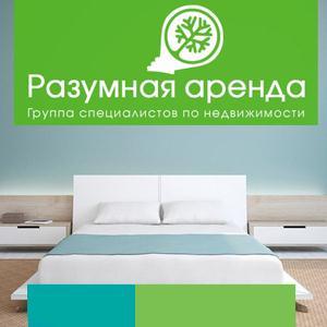 Аренда квартир и офисов Белоусово
