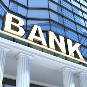 Банки Белоусово