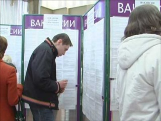 Центры занятости Белоусово