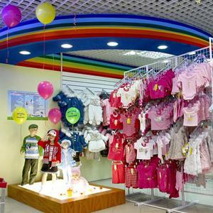 Детские магазины Белоусово