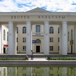 Дворцы и дома культуры Белоусово