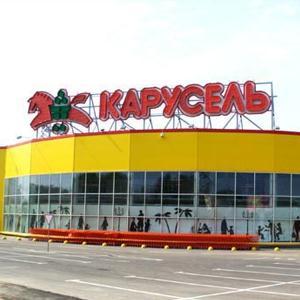 Гипермаркеты Белоусово