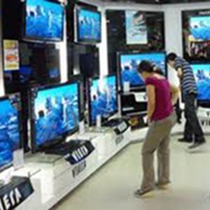 Магазины электроники Белоусово
