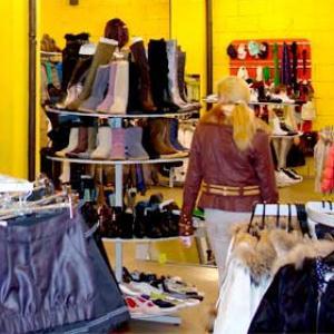 Магазины одежды и обуви Белоусово