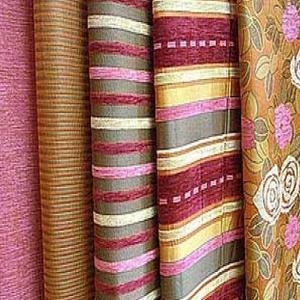 Магазины ткани Белоусово