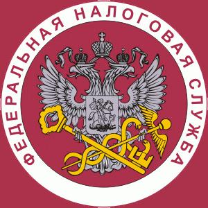 Налоговые инспекции, службы Белоусово