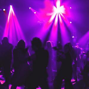 Ночные клубы Белоусово