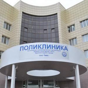 Поликлиники Белоусово