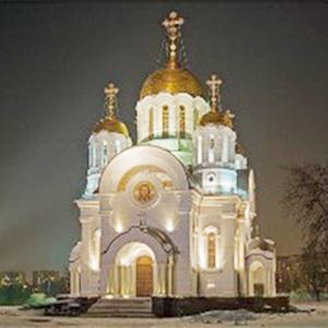 Религиозные учреждения Белоусово