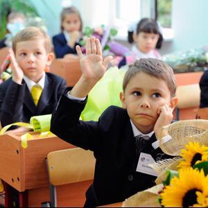 Школы Белоусово