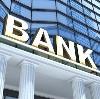 Банки в Белоусово