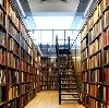 Библиотеки в Белоусово