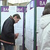 Центры занятости в Белоусово