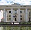 Дворцы и дома культуры в Белоусово