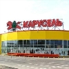 Гипермаркеты в Белоусово