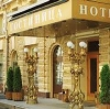 Гостиницы в Белоусово