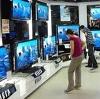 Магазины электроники в Белоусово