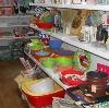 Магазины хозтоваров в Белоусово