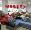 Магазины мебели в Белоусово