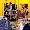 Магазины одежды и обуви в Белоусово