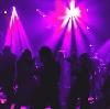 Ночные клубы в Белоусово
