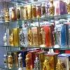 Парфюмерные магазины в Белоусово