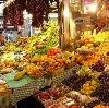 Рынки в Белоусово