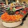 Супермаркеты в Белоусово