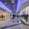 Торговые центры в Белоусово