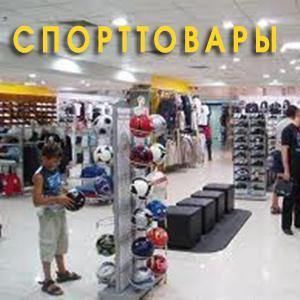 Спортивные магазины Белоусово