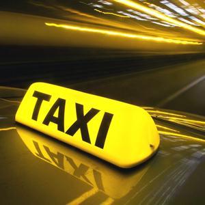 Такси Белоусово