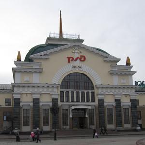 Железнодорожные вокзалы Белоусово